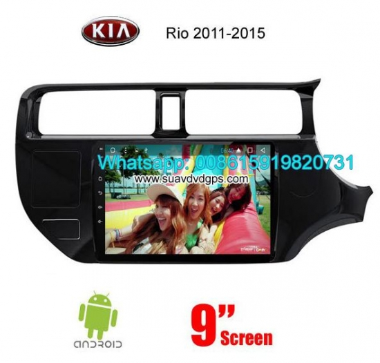 Kia Rio 2011-2015 Car Audio Radio Android GPS